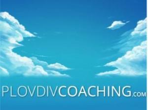 {:bg}Coaching Supervisored Master Classes{:}{:en}Coaching Supervisored Master Classes{:} @ бизнес сградата на ИНТЕЛСОФТ (София, общ. Красна Поляна)   София   София-град   България