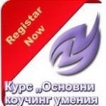 Coaching Fundamentals Coaching Certificate - Click for Details