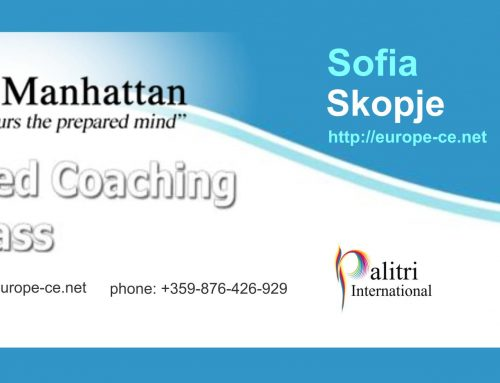 Програмата Coaching Master Class with Supervision – Квалификация: Сертификат по Приложен Коучинг