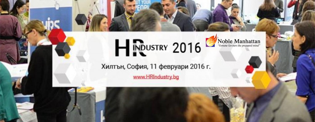 NMC at HR Industries 2016.crop